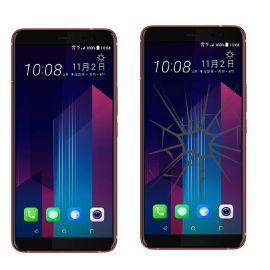 Reparar pantalla HTC U11 PLUS